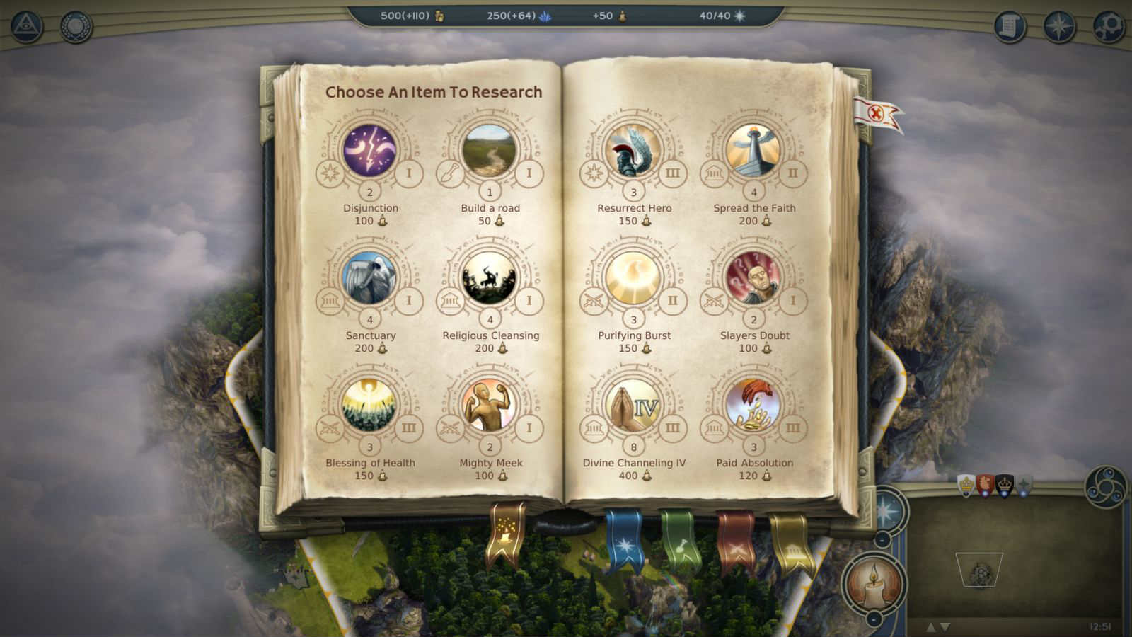 стратегия Age of Wonders 3
